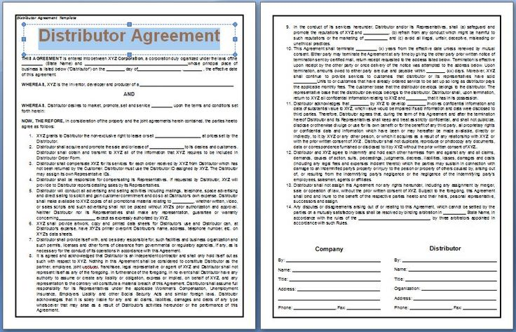 product distribution agreement template dzeo