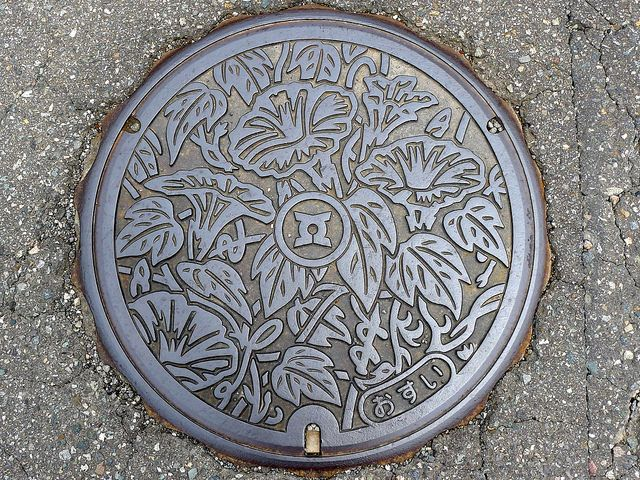 Matto Ishikawa, manhole cover (石川県松任市のマンホール) | Flickr - Photo Sharing!