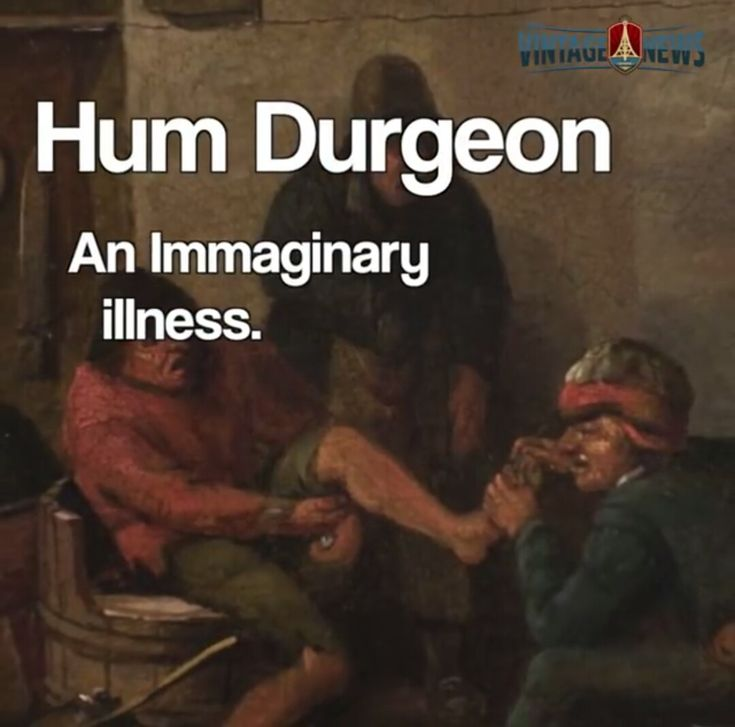 definition of Hum Durgeon