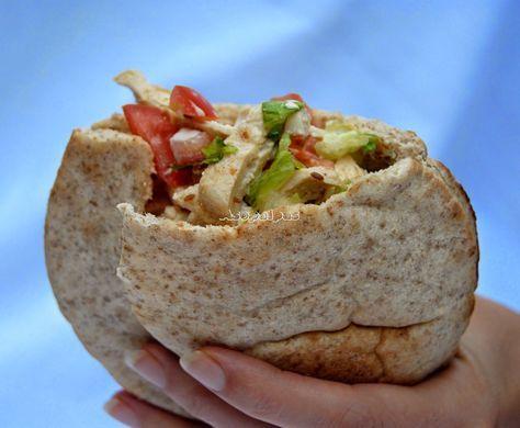 Pan de Pita con Pollo al Estilo Griego