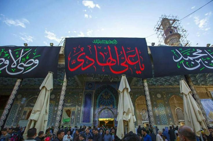 Non Muslim Perspective On The Revolution Of Imam Hussain: 17 Best Images About Twelve Imams On Pinterest