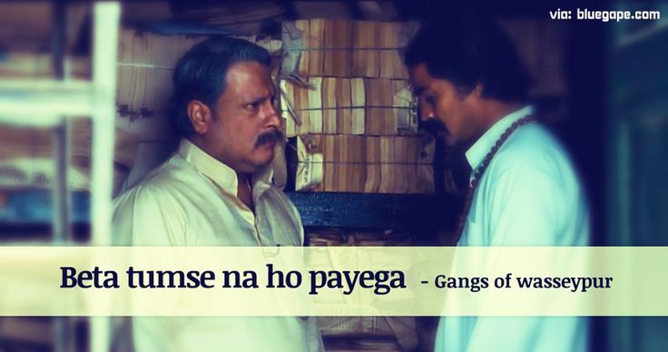 18 Popular Movie Dialogues Which Will Make Us Proud Of Our Generation!