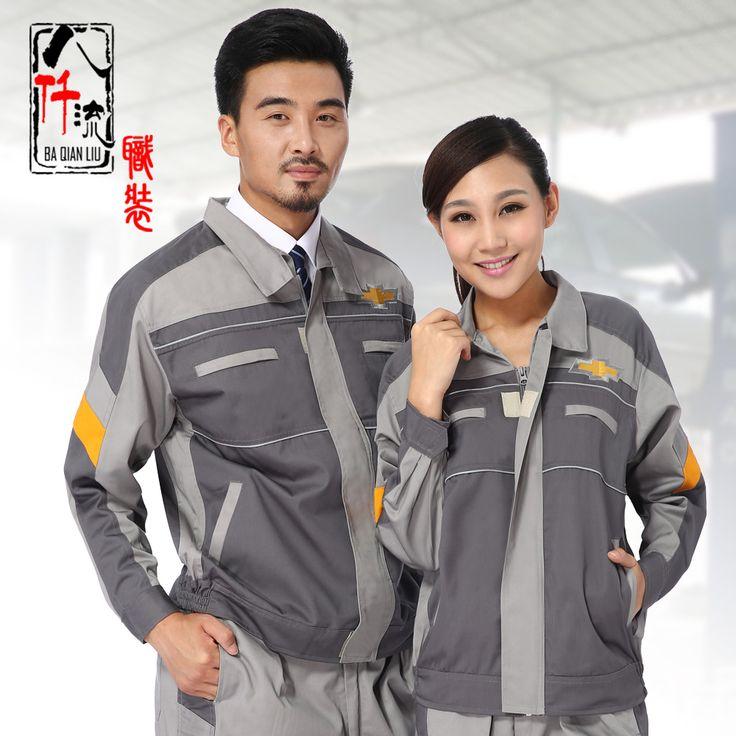 mechanic uniform - Поиск в Google