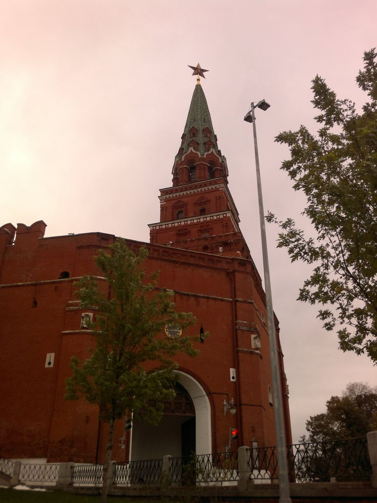 Outside the Kremlin