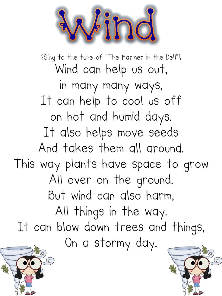 """Cute song about the wind for teaching weather (sang to the tune of """"The Farmer in the Dell"""")"""