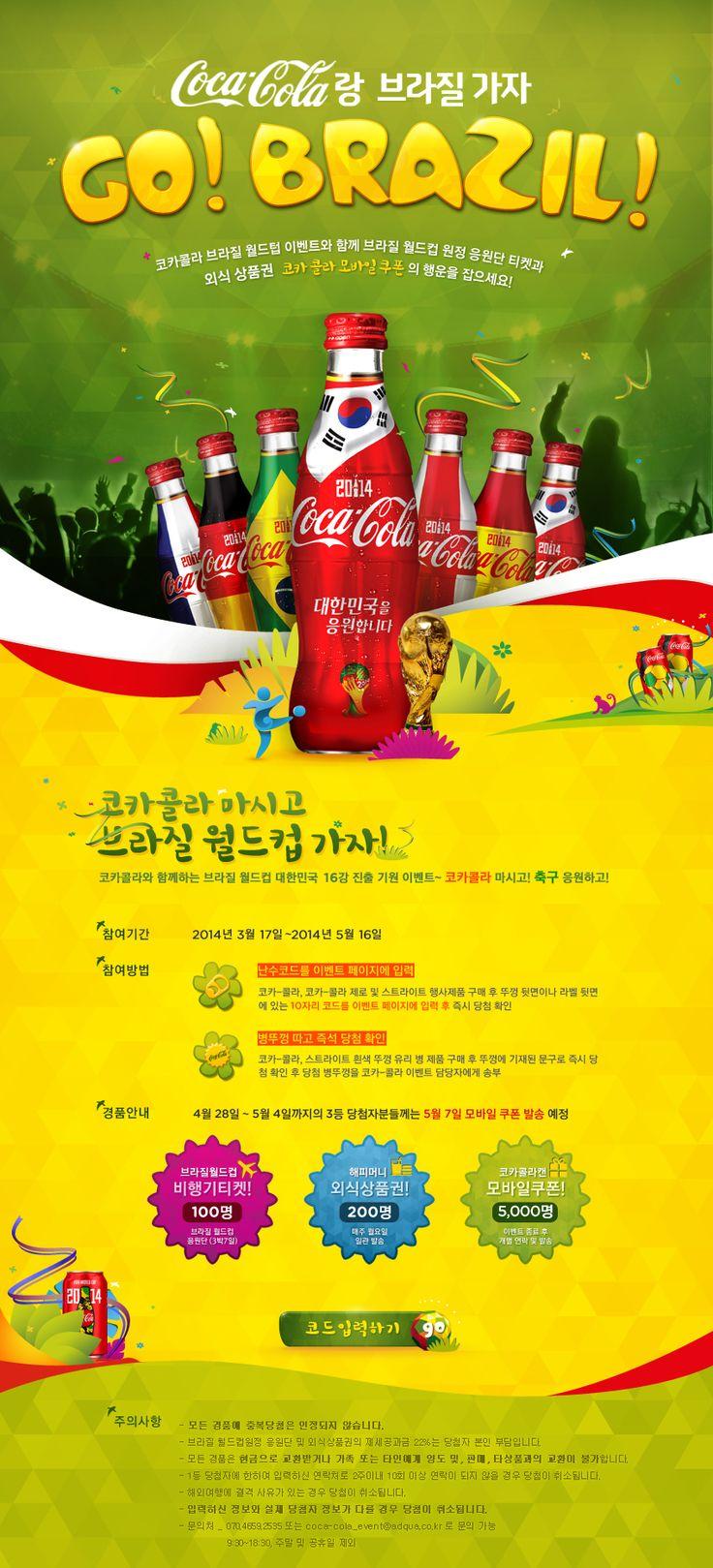 #2014 #FIFA #WorldCup #Brazil & #cocacola #eventpage #design #Haenggu #promotion