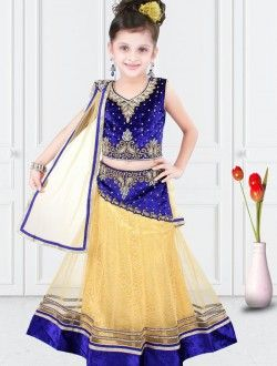Radiant Beige Net Designer Kids Wear Lehenga Choli