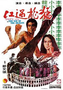 Way of the Dragon (Chinese: 猛龍過江, released in the United States as Return of the Dragon) is a 1972 Hong Kong martial arts action comedy film written, produced and directed by Bruce Lee his directorial debut, and starring Lee and Chuck Norris.