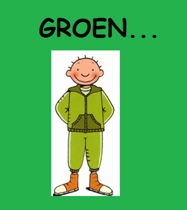 Jules groen