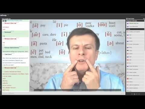 Николай Ягодкин. Иностранный язык экспресс-накачкой. Практикум. - YouTube