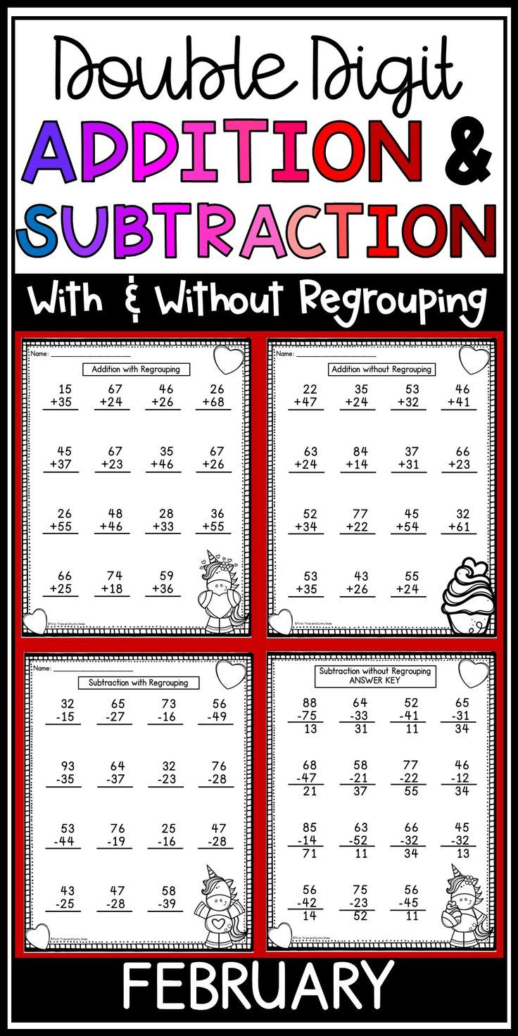 Double Digit Addition And Subtraction With And Without Regrouping February Double Digit Addition Addition And Subtraction Subtraction Addition and subtraction math