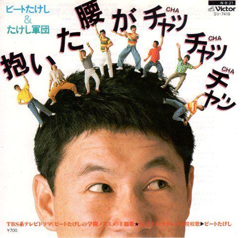 wwwambrosecomtumblr: Takeshi Kitano