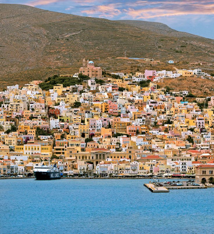 Syros | Greece