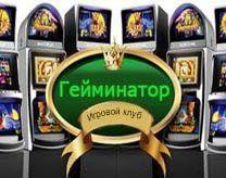 казино дающие бесплатные спины за регистрацию
