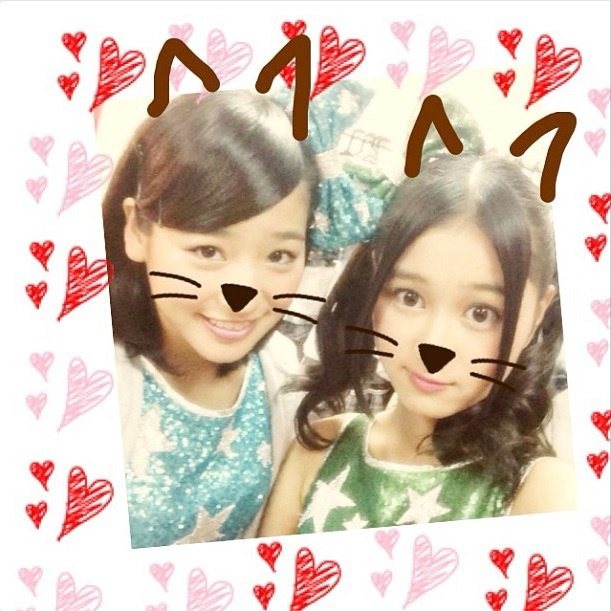 Rena With Haruka as a Cat.