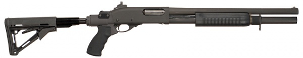 Tactical Remington 870. 7 rounds. Collapsible stock. Pistol grip. Noisy but it will clear a room.