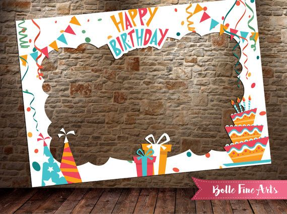 Birthday Backdrop poster DIGITAL FILE by BolleFineArts on Etsy