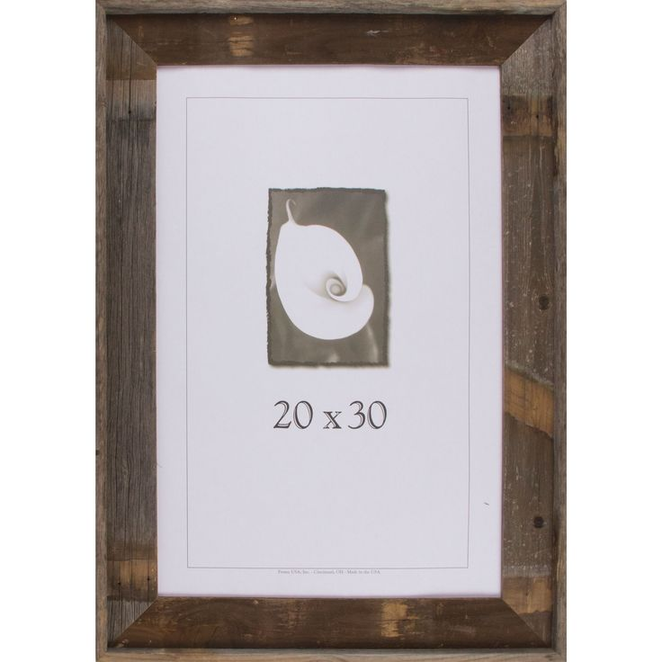 Node Barn Signature Series Picture Frame