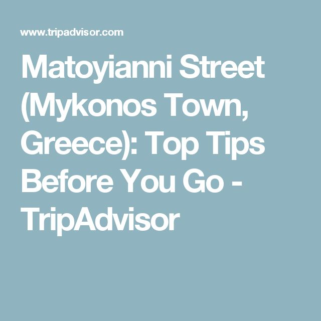Matoyianni Street (Mykonos Town, Greece): Top Tips Before You Go - TripAdvisor
