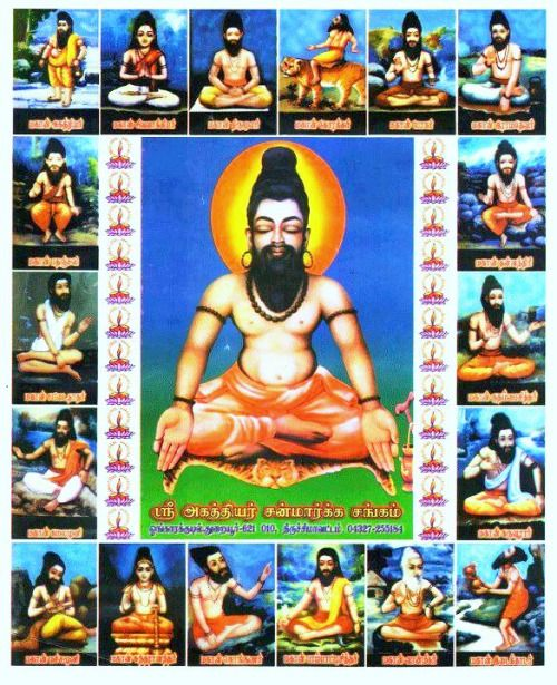 the 18 siddhars of tamil tradition in tamil nadu south india a