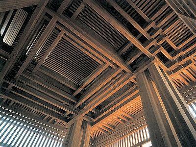 Gridded Ceiling Design  Tadao Ando -  Pinned by www.modlar.com