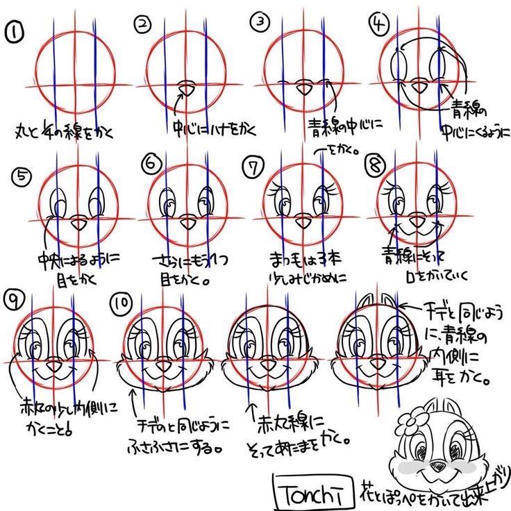 ミニー、デイジー、チップ、グーフィー、クラリスの絵の描き方です。 デールはチップ...|『チップとデール、ミッキーとミニー、ドナルドとデイジー、エイリアン〔グリーメン〕、...』への回答の画像2。ディズニー,ディズニーツムツム。