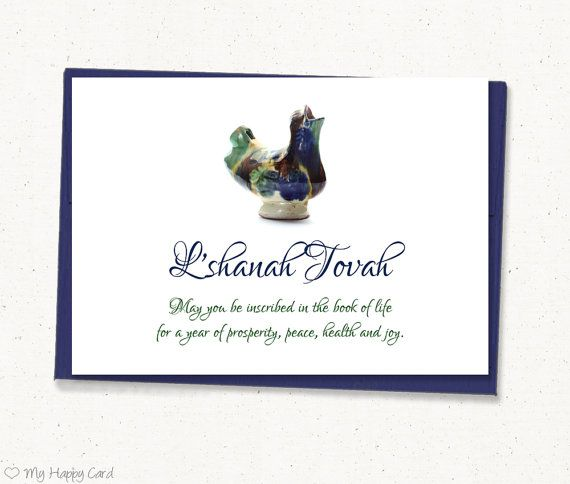 "Shanah Tovah card, Rosh Hashana card, L'shanah tovah, Happy New Year card,  Printable - 5""X7"" Digital file - Instant download - (Blue bird)"