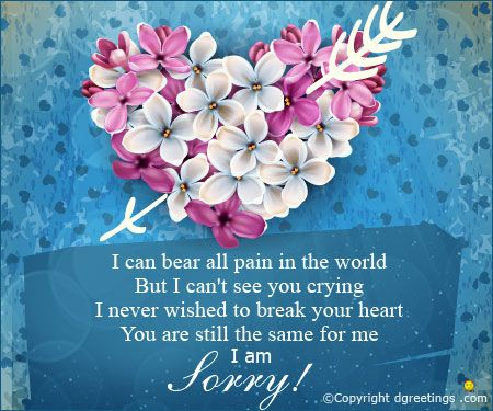 These beautiful e-cards are a nice way of saying sorry to your loved ones.