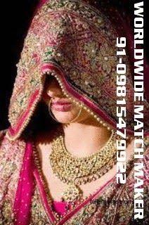 WORLDWIDE MATCH MAKER 91-09815479922 : HIGH STATUS MUSLIM MUSLIM RISHTAY 09815479922 INDI...