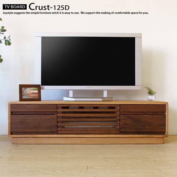 solid walnut tv unit - Google Search