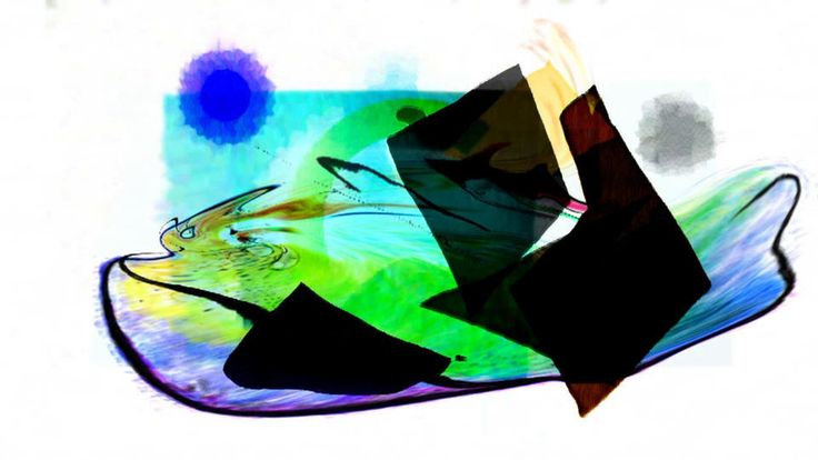 Jardin Cosmique / E-graine 001by K-soul