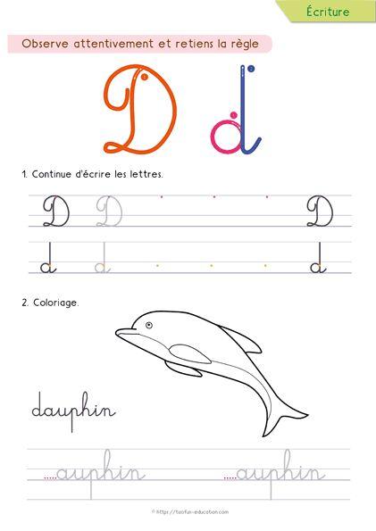 4 배우기 -에 - 쓰기 - 더 - 필기체 문자-D