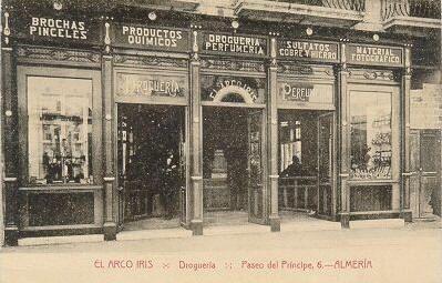 Fachada de comercio (Almería): Droguería El Arco Iris, Paseo del Príncipe, 6