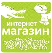 krokotak-bezedná studnice nápadů