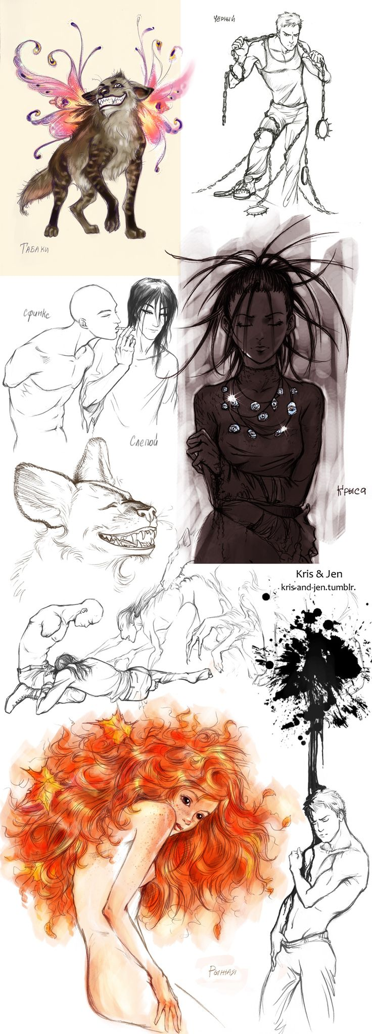 домовцы Sketchdump06 by jen-and-kris