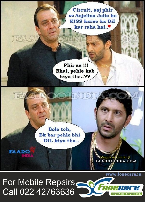 Political hindi Jokes series. You might Love it