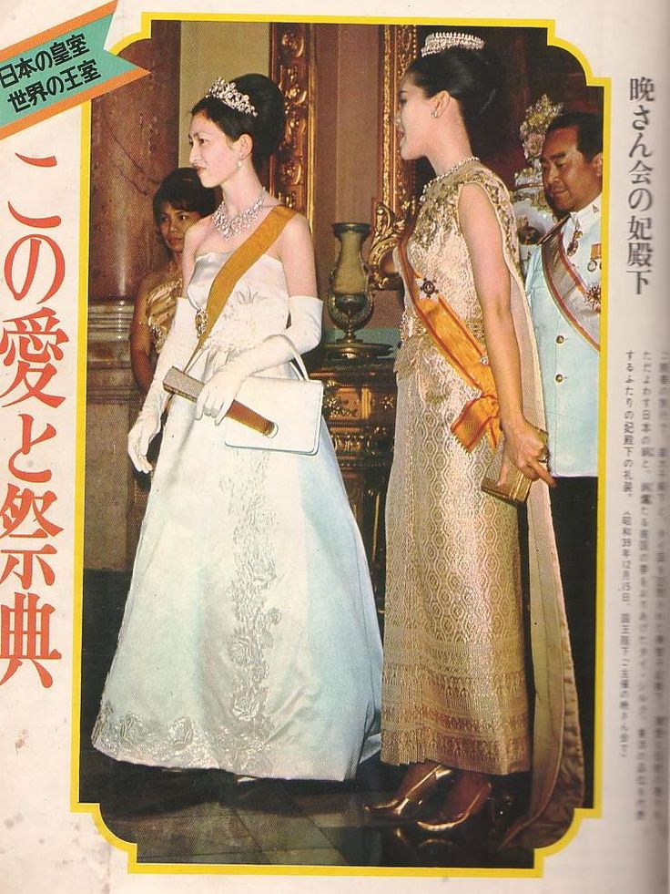 Glittering Royal Events Message Board: Past Japanese serious glittering (edited - new photo)