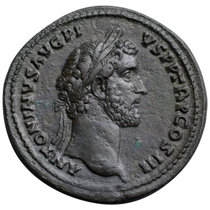 Ancient Roman Sestertius Coin of Emperor Antoninus Pius, 142 AD | From a unique collection of antique and modern antiquities at https://www.1stdibs.com/furniture/folk-art/antiquities/