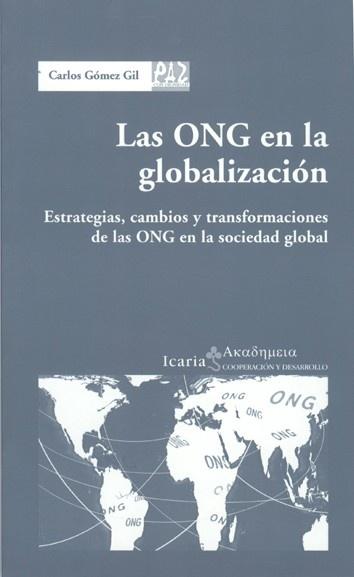 Una ¿nueva? ética en la actuación de las ONG http://developmentneedscitizens.wordpress.com/2013/01/27/una-nueva-etica-en-la-actuacion-de-las-ong/