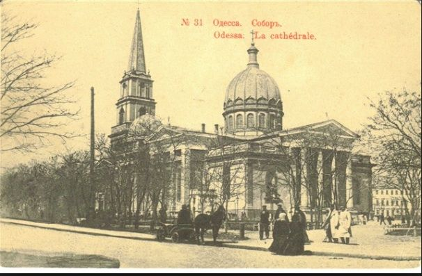 St Nickolas Church, later became known as Transfiguration cathedral. The main Russian Orthodox church in Odessa region, one of the largest in Russian Empire #Odessa #tour