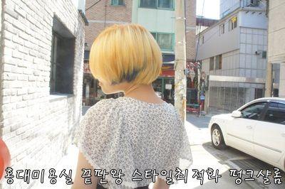PUNKSHALOM,hair style,point color,dyeing,bleach