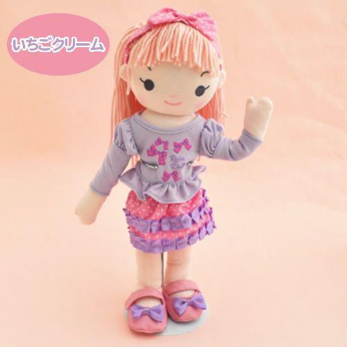 ★NEW★☆ヘアアレンジが楽しめる☆ロージードールズ女の子着せ替え人形いちごクリームちゃん<紫シャツ×ピンクドットスカート×ピンクくつ付き>