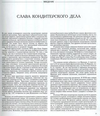Natalya Okuneva