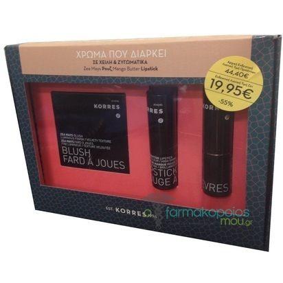 Korres  Σετ Χρώμα που Διαρκεί για Χείλη & Ζυγωματικά    1. Zea Mays Ρουζ  Λαμπερό Αποτέλεσμα/ Βελούδινη Υφή  42 APRICOT    2. Mango Butter Lipstick  Έντονη Λάμψη/ Ζωντανό Χρώμα  Σε 2 Αποχρώσεις : 2...