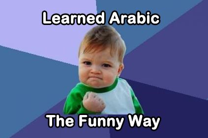 learn the arabic alphabet online for kids free | Free Online Arabic courses – Online Arabic resources | eArabiclearningLearn Arabic Online