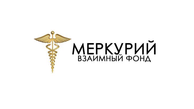 Взаимный фонд Меркурий , презентация в Тольятти