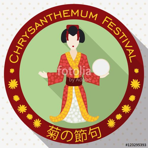 Round Button with Traditional Woman Chrysanthemum Doll in Flat Style