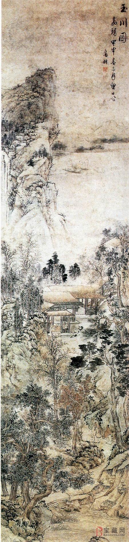 Watercolor art history brush - Wen Zhengming