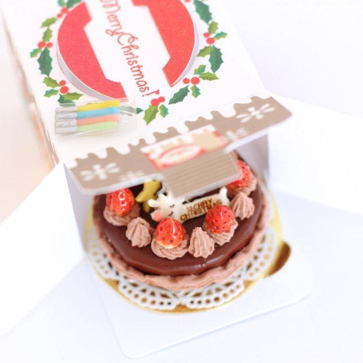 クリスマスケーキとサンタブーツ、11月3日にminneにて販売予定です。 ちなみにこちらはチョココーティング×イチゴ×星型チョコの6分の1サイズ。他とはビミョーに組み合わせも箱の色も違います。限定1個です。 #miniature #miniaturesweets #miniaturecake #christmas #ミニチュア #クリスマスケーキ #ミニチュアスイーツ #ミンネで販売予定