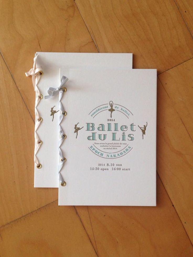 バレエの発表会のパンフレットを弊社デザイナー市川智美がデザインしました◎